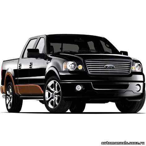 Руководство автомобиля Ford F-